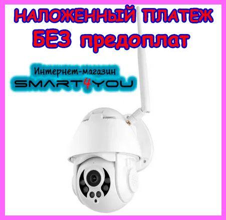 Поворотная камера видеонаблюдения Wanscam K38D 1080p wifi ip вайфай