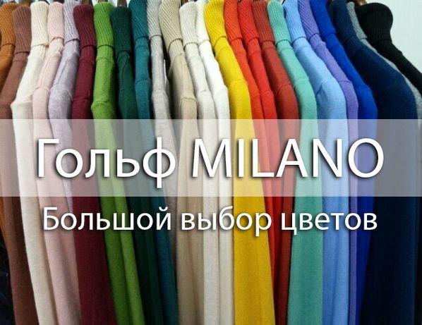 """Гольф """"MILANO"""" Гольфик/Водолазка Норма/Батал Гольф Милано"""