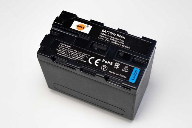 Dwa akumulatory NP-F970 oraz podwójna ładowarka