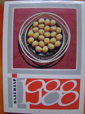 Календарь-книжечка 1988 Щедрой земли дары СССР