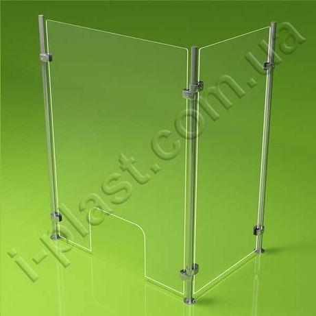Защита для кассовой зоны пластик акрил оргстекло барьеры АЗС экраны