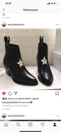 Ботинки Диор 36-23,5см.! Премиум! В наличии!