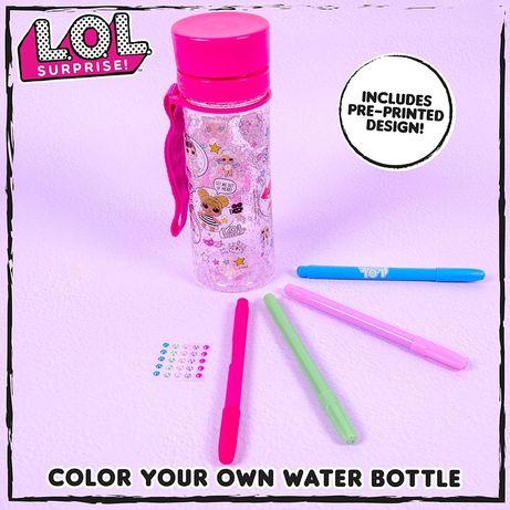 Бутылочка для воды L.O.L. Surprise! Креативный набор для творчества