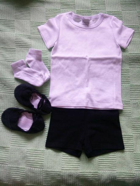 Одежда для танцев, футболка белая, шорты для танцев, чешки / балетки