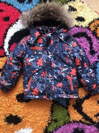Курточка зимова для хлопчика