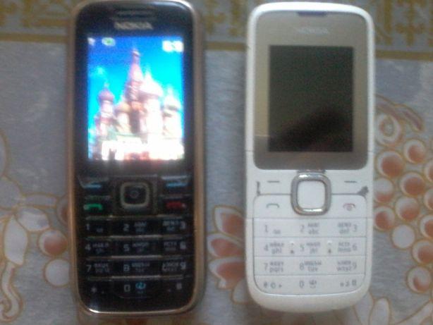 Предлагаю мобильный телефон дешево