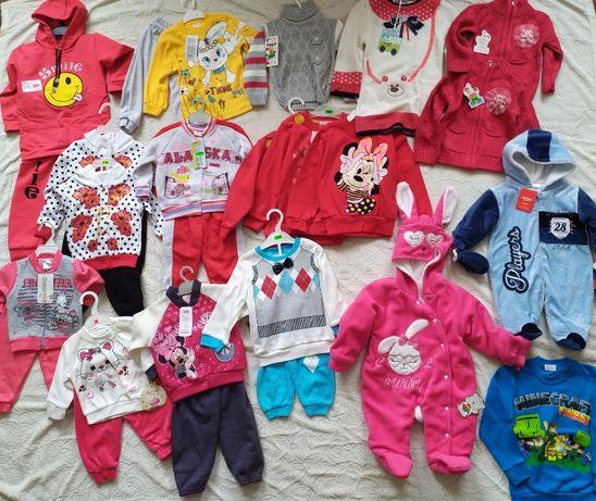 Детская одежда оптом! дитячий одяг опт! Турция Украина