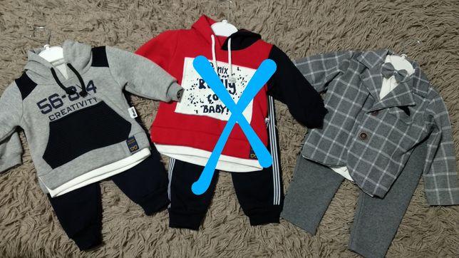 Новые теплые костюмчики для мальчика