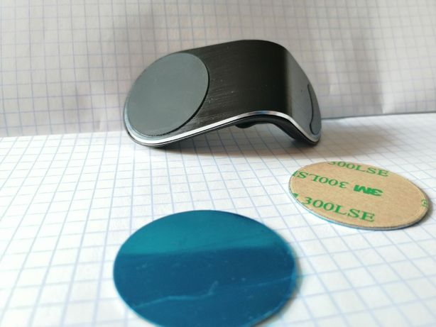 Uchwyt samochodowy z magnesem na telefon