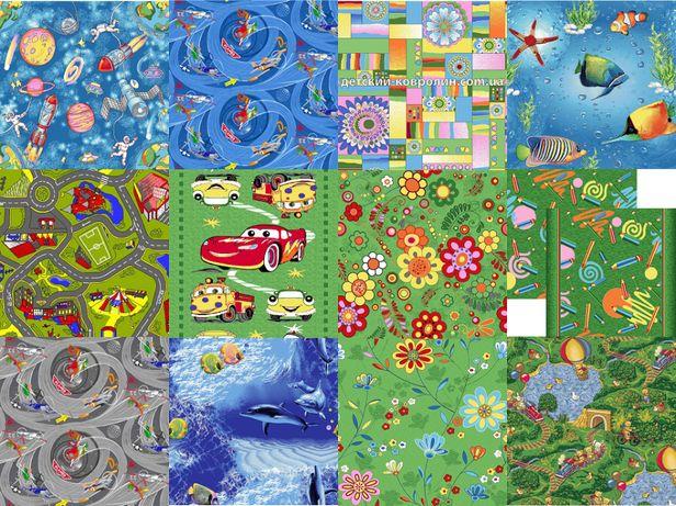Ковер детский 2,5х4 коврик в детскую ковролин палас килим хит Котовск