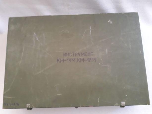 Wojskowy zestaw narzędzi z ZSRR - nowy
