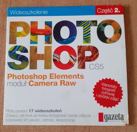 Photo shop płyta DVD i inne płyty