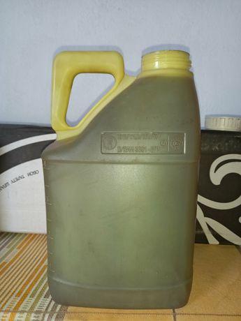 Продам гідравлічне масло УТО
