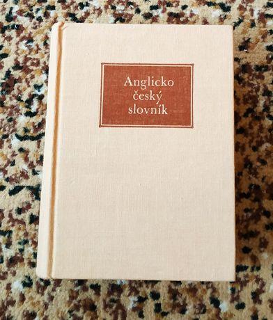 Английско-чешский словарь