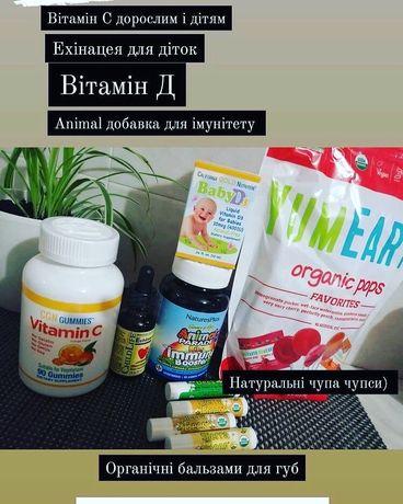 Витамин С,Д,ехинацея