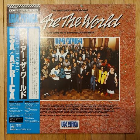 USA For Africa, We Are The World, Japan, 28AP 3030, 03 May 1985, Ideał