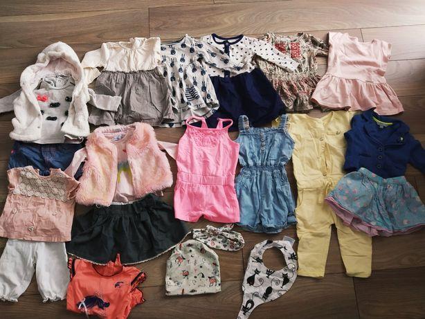 Zestaw paka ubrań dla dziewczynki 3-9 miesięcy