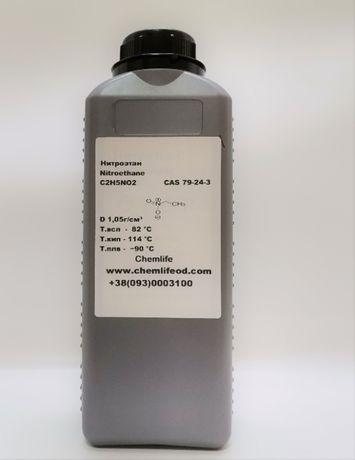 Нитроэтан (C2H5NO2) от 6500 за литр.