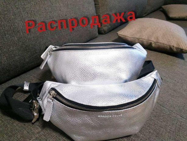 Распродажа. Женская  поясная сумка из натуральной кожи. Вся Украина