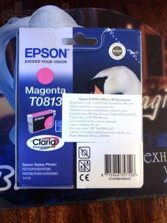 Картриджи Epson T0813 и Т0822 Оригинал!