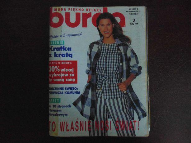 "Журнал ""Burda"" №2 февраль 1994 г."
