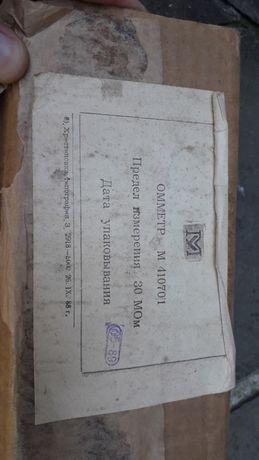 Продам ОММЕТР М41070/1