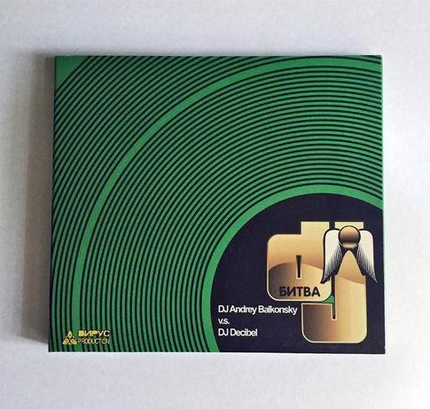 (CD) Битва DJ - DJ Andrey Balkonsky vs. DJ Decibel (2005)