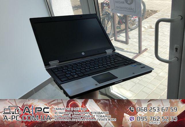 Ноутбук HP Elitebook 8440p качество, гарантия, корпус из метала
