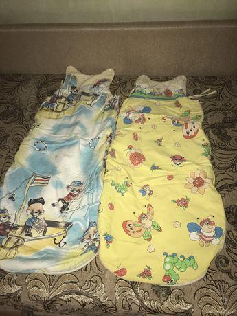 Спальник, мешок для сна, жиготос