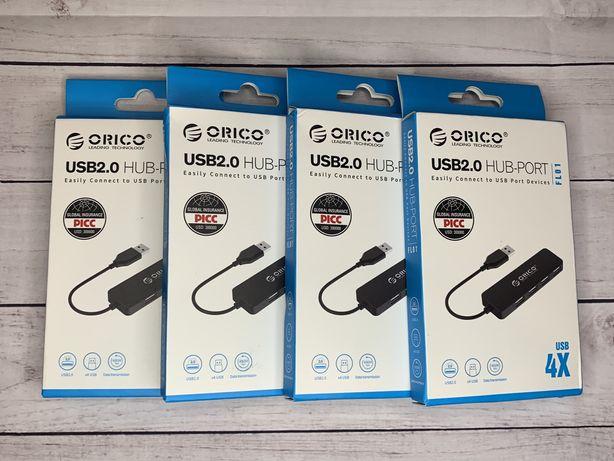USB hub/ Юсб хаб/ USB Hab