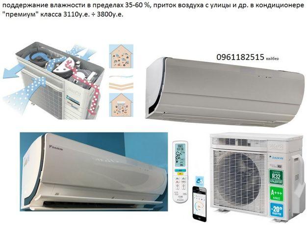 поддержка влажности 45% + приток воздуха насыщенного O2 в кондиционере