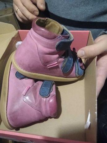 Sandały sandałki dziewczęce aurelka
