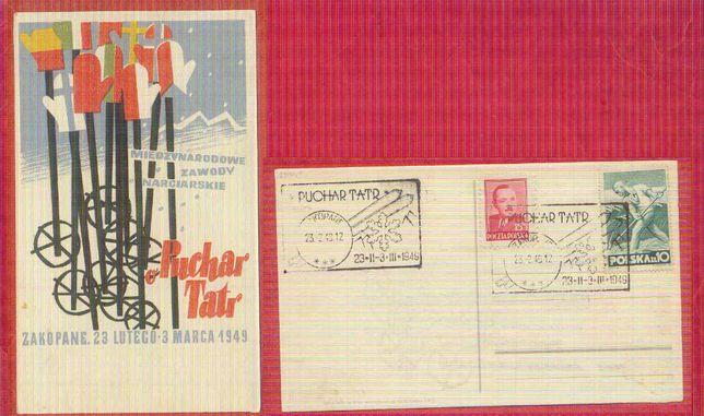 Kartka i stemple Pchar Tatr Zakopane 1949 rok