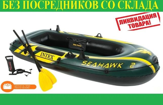 Лодка надувная 2местная +насос и весла. Човен. Для рыбалки