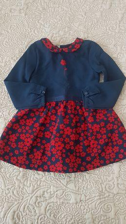 Vestido - 4 anos