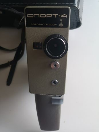 Stara Rosyjska kamera SPORT-4