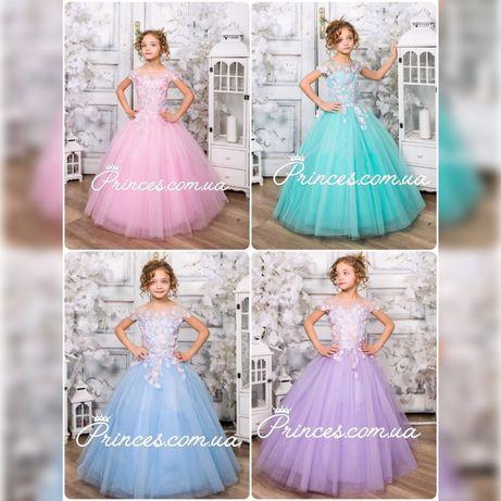 Нарядное бальное детское платье Ария от произв., дропшиппинг