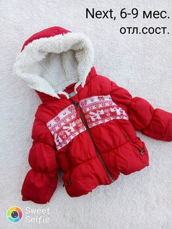 Куртка тепленькая Next, 6-9м.