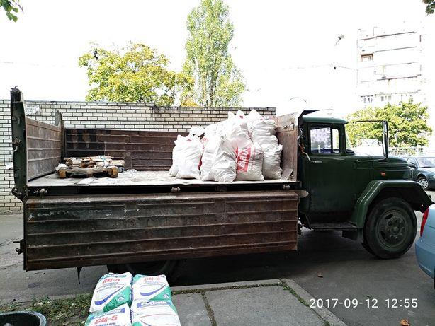 Вывоз мусора.Вывоз строительного и другого мусора.