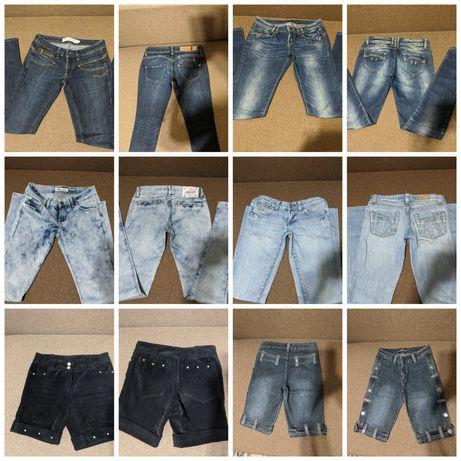 Продам джинсы, шорты!