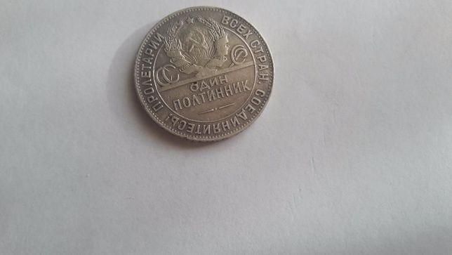 Раритетный коллекционный полтинник 1924 серебром