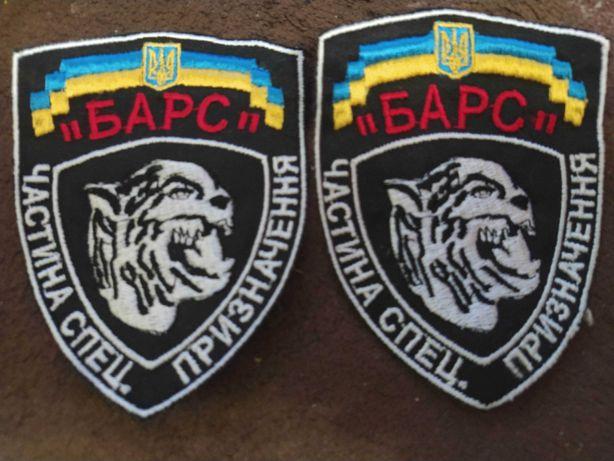 Обмен шевроны спецподразделения МВС МВД