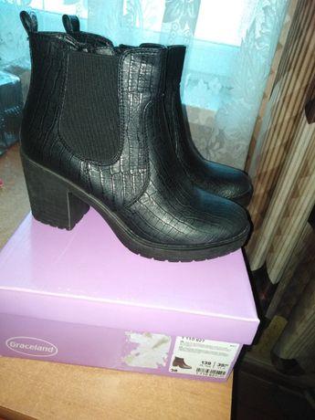 nowe buty Graceland mozliwa zamiana