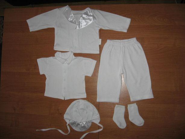 Ubranka chłopięce do chrztu rozmiar 68
