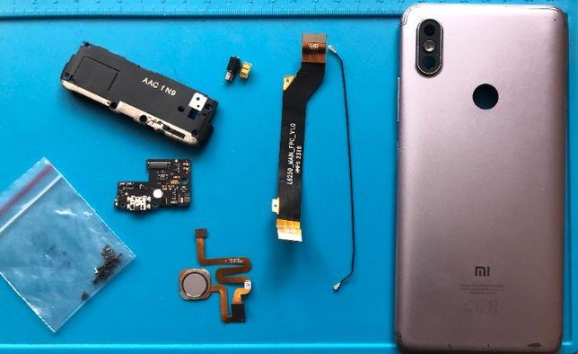 Xiaomi Redmi S2 Grey