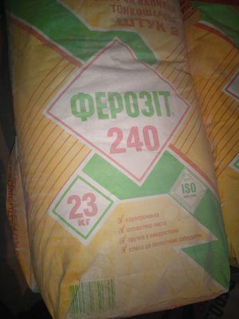 Ферозіт 23 кг безкоштовно протермінований