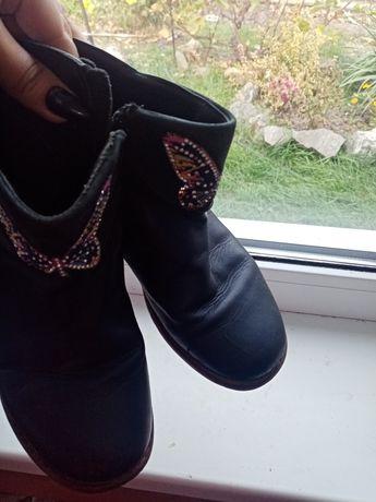 Ботиночки кожаные демисезонные