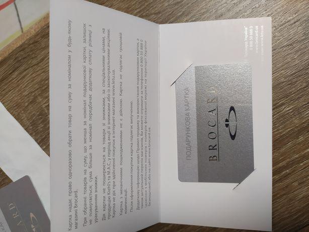 Сертификат брокард номиналом 2000грн.