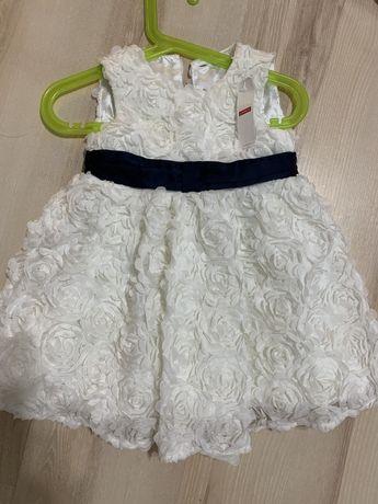Sukieneczka rozmiar 80 9-12 M