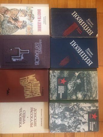 Книги про Войну 1941-45 года